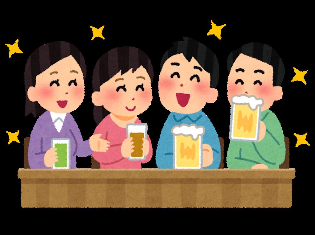 f:id:nagayamaruo:20180826185542p:image