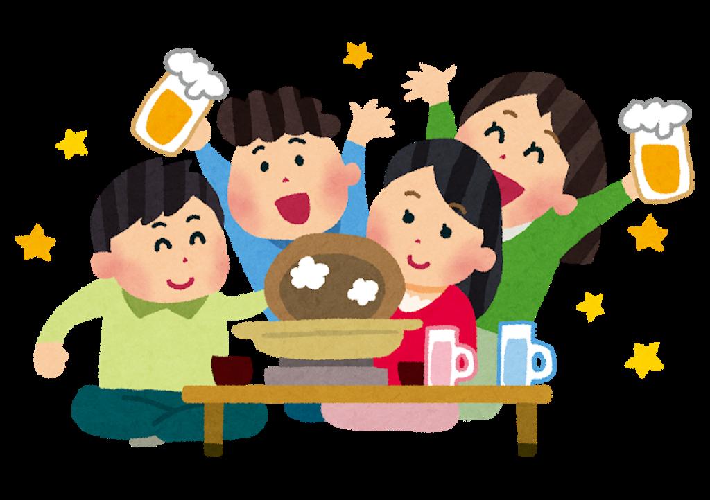 f:id:nagayamaruo:20181006184445p:image