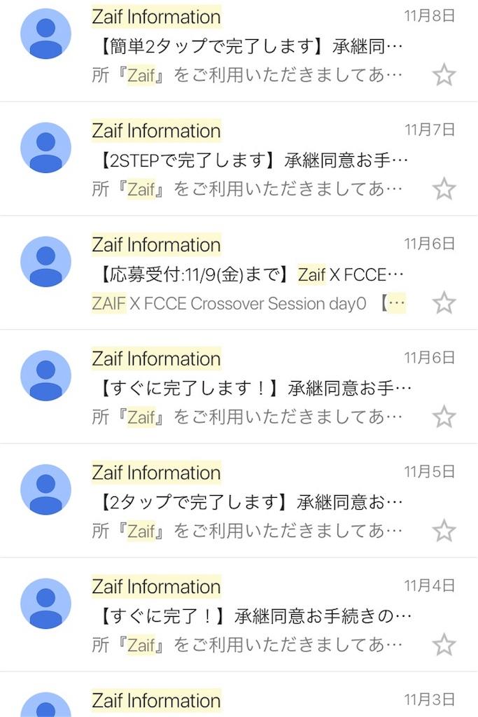 f:id:nagayamaruo:20181113113628j:image