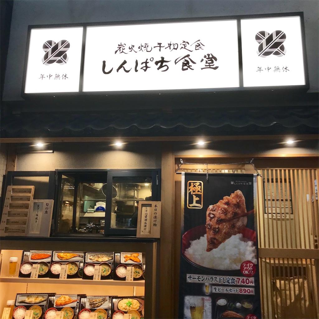 f:id:nagayamaruo:20190116073918j:image