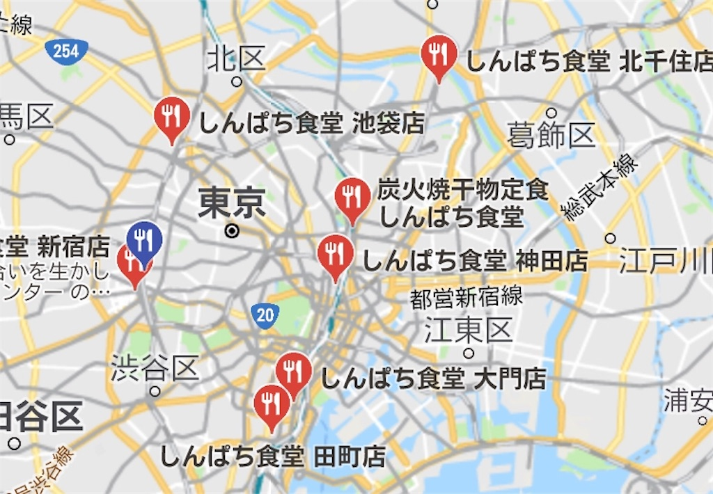 f:id:nagayamaruo:20190116074032j:image