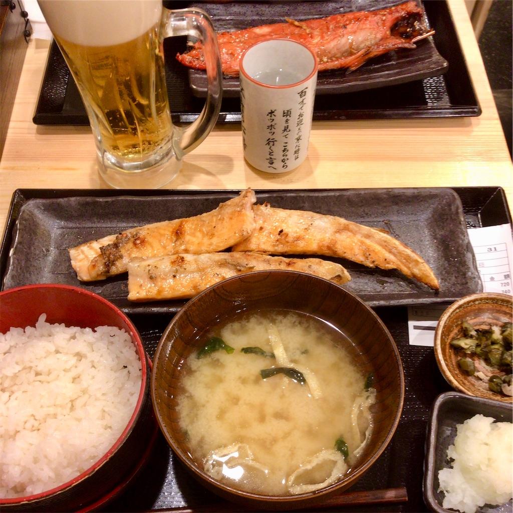 f:id:nagayamaruo:20190116074249j:image