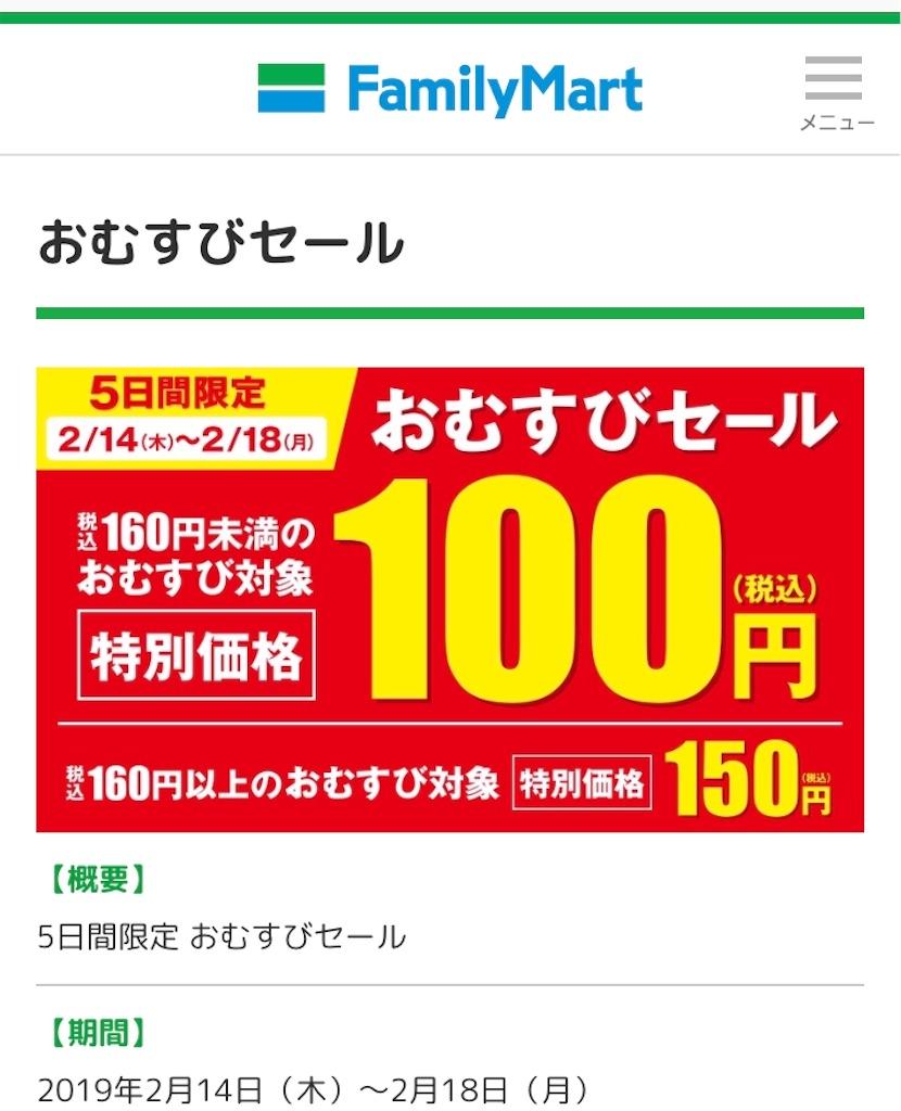 f:id:nagayamaruo:20190214072945j:image