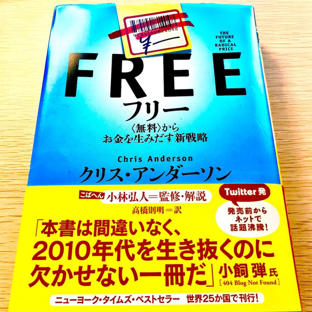 f:id:nagayamaruo:20190302094056j:image