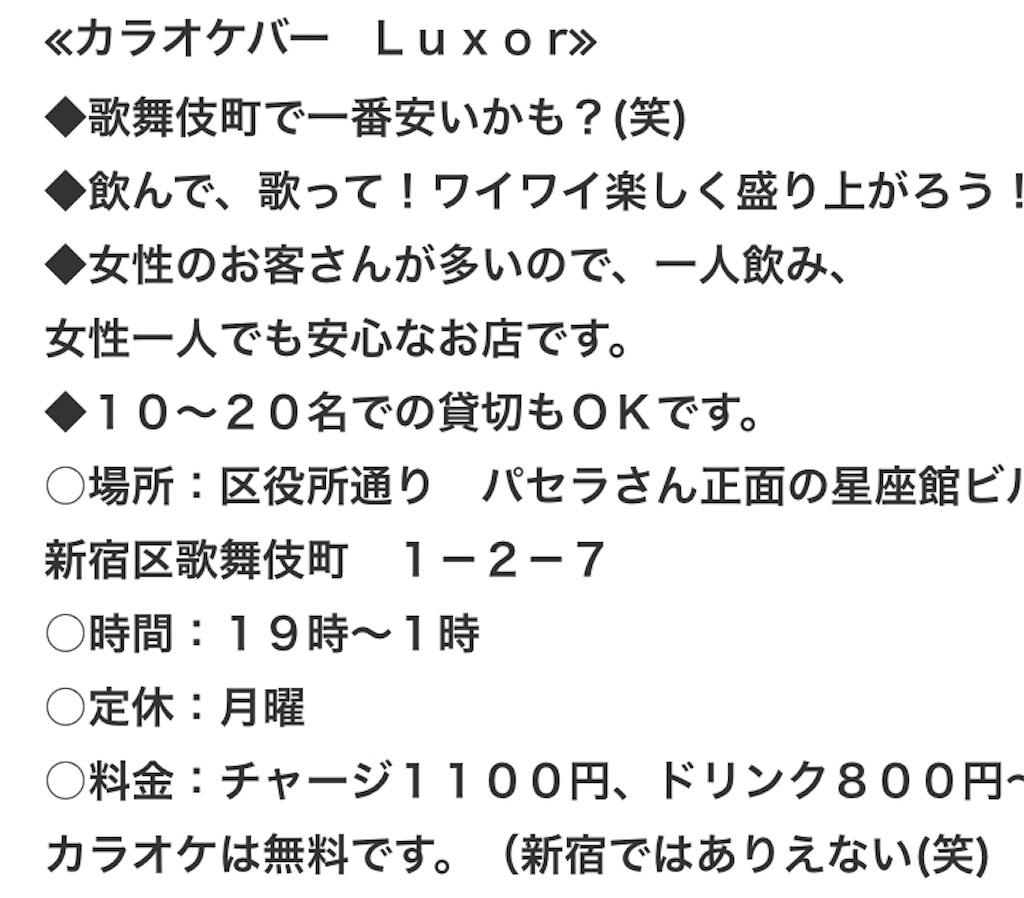 f:id:nagayamaruo:20190310125301j:image