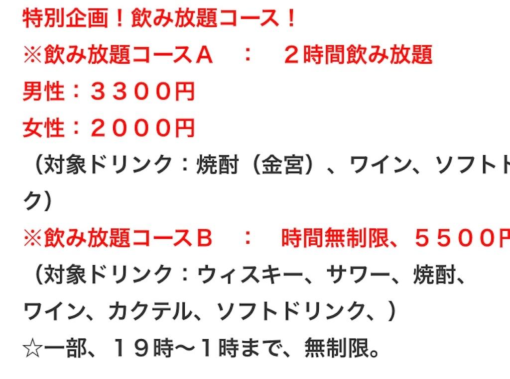 f:id:nagayamaruo:20190310125316j:image