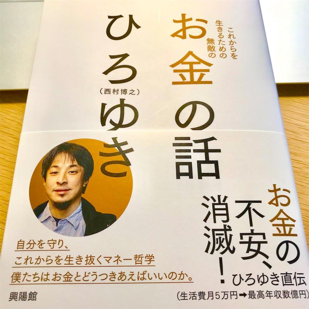 f:id:nagayamaruo:20190316095710j:image