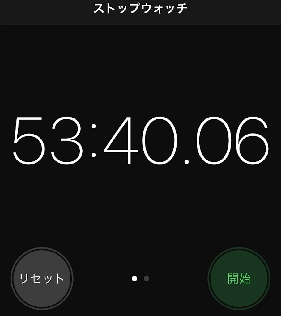 f:id:nagayamaruo:20190316101216j:image