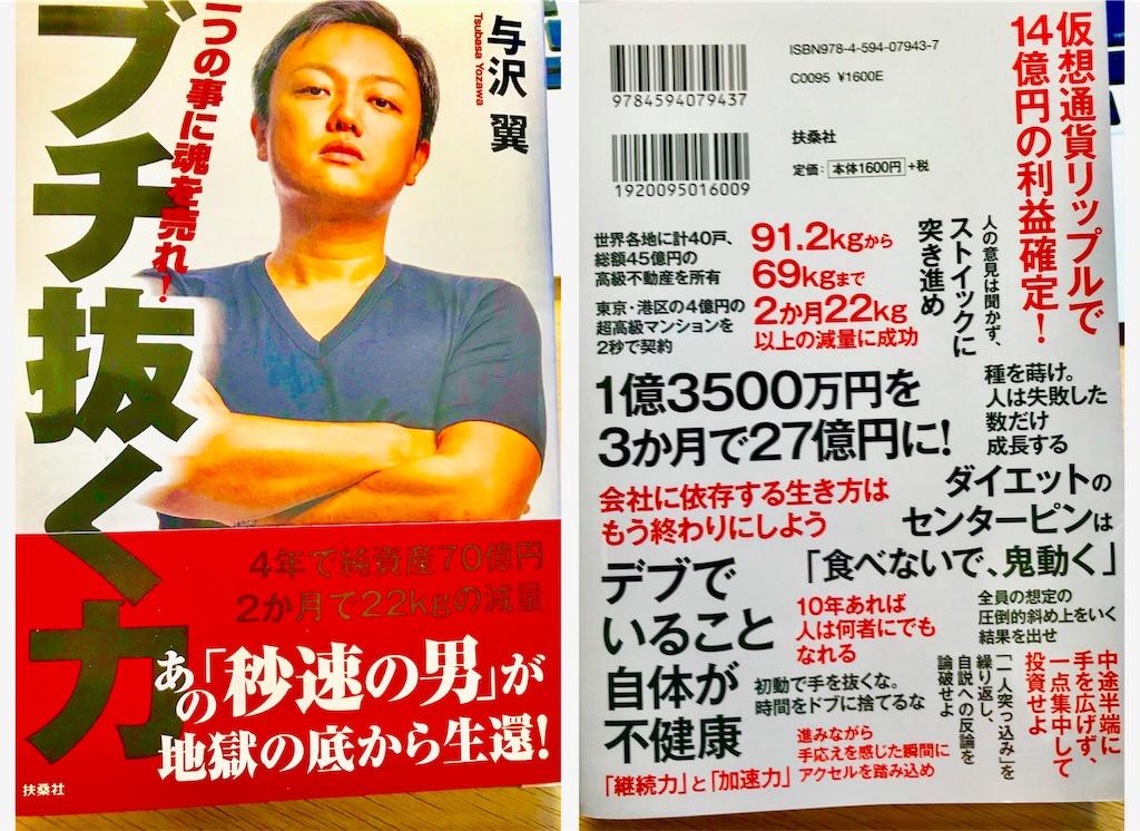f:id:nagayamaruo:20190317110127j:image