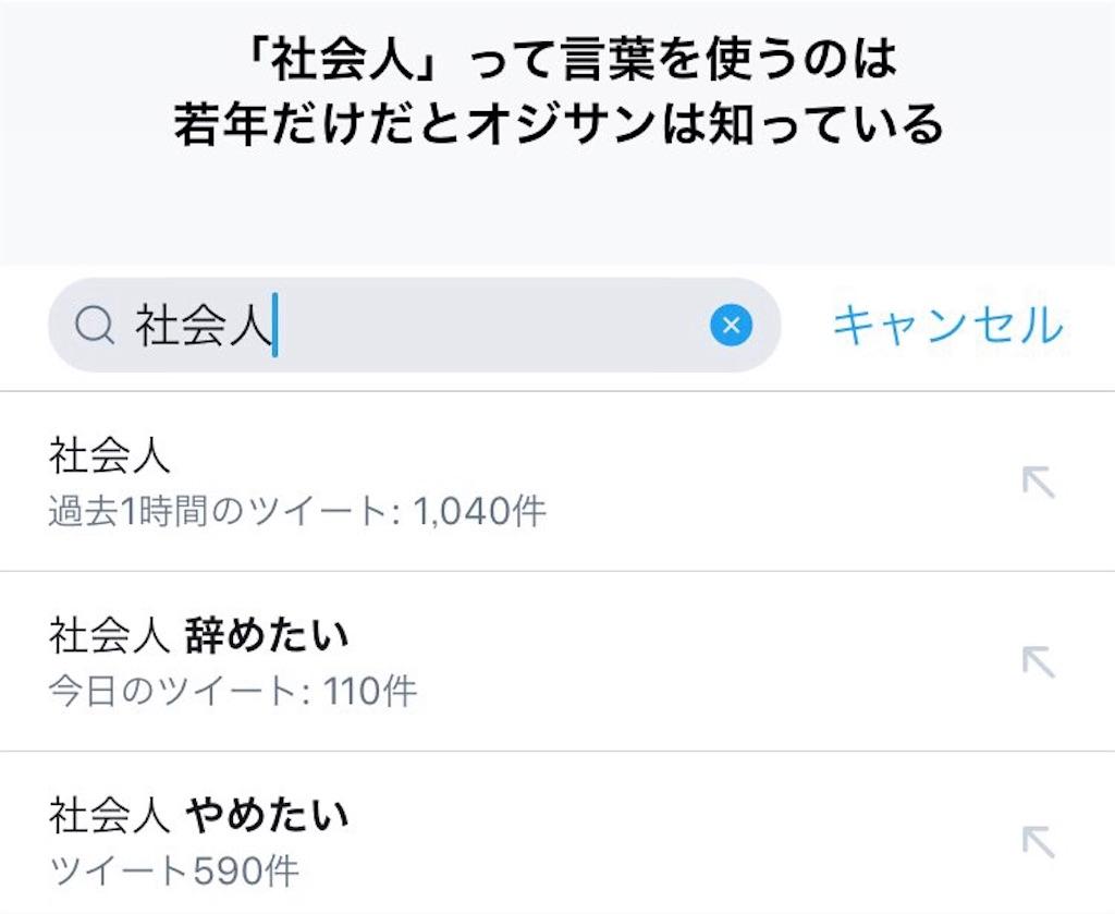 f:id:nagayamaruo:20190408200635j:image