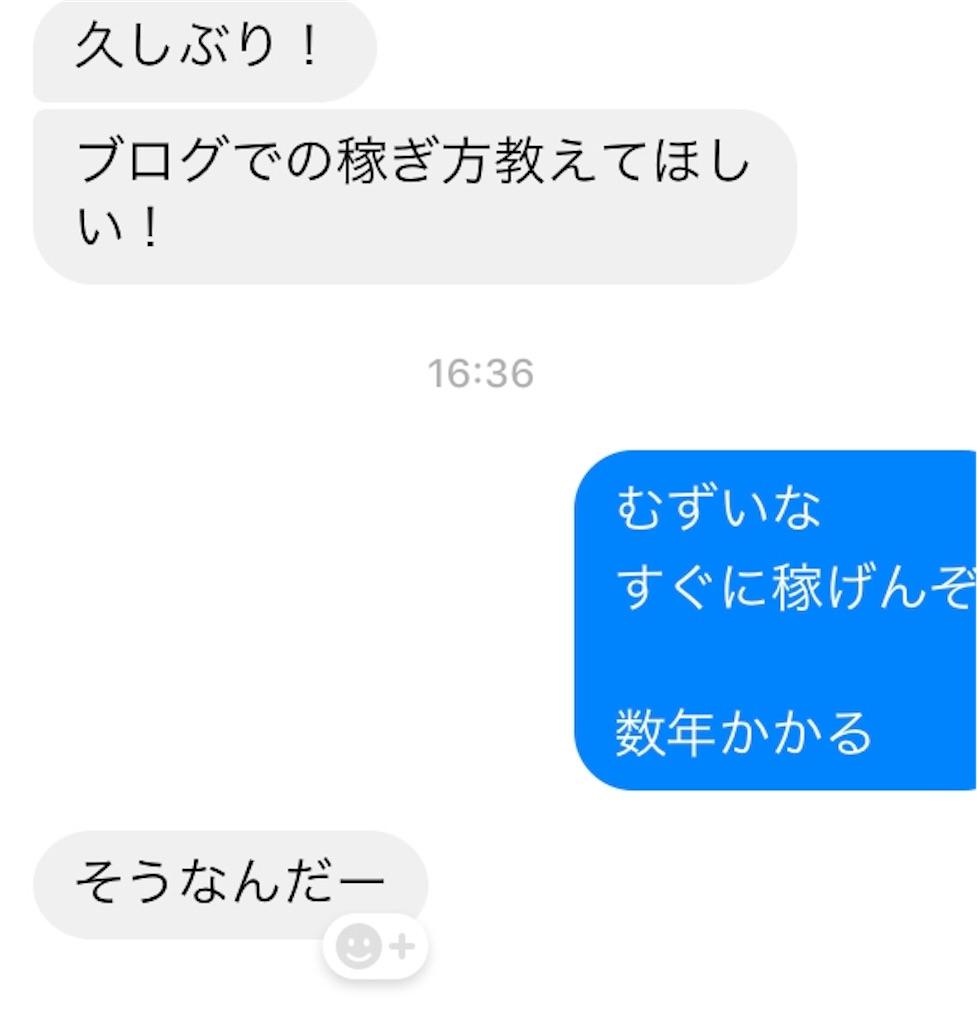 f:id:nagayamaruo:20190409074923j:image