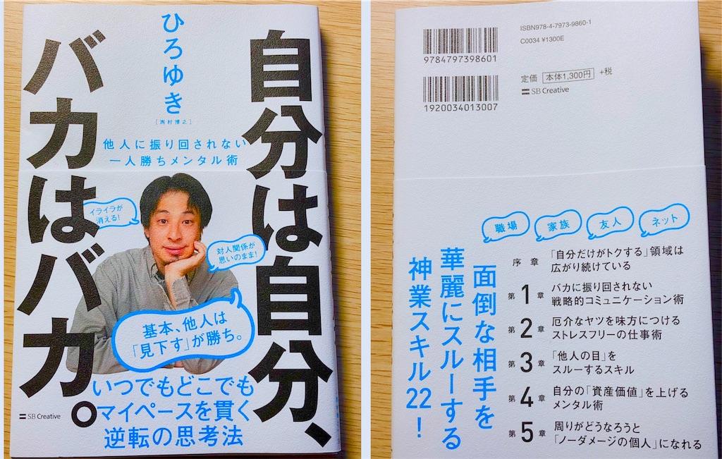 f:id:nagayamaruo:20190411062032j:image