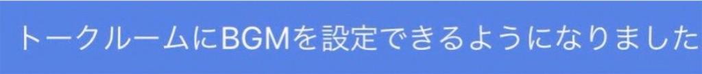 f:id:nagayamaruo:20190418175615j:image