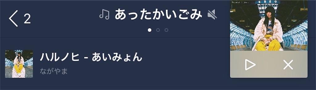 f:id:nagayamaruo:20190418181659j:image