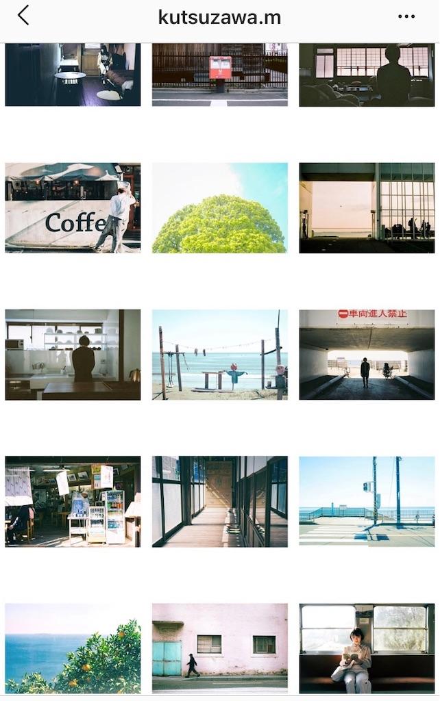 f:id:nagayamaruo:20190506180731j:image