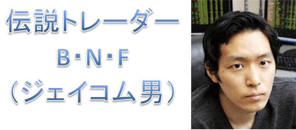 f:id:nagayamaruo:20190620071002j:image