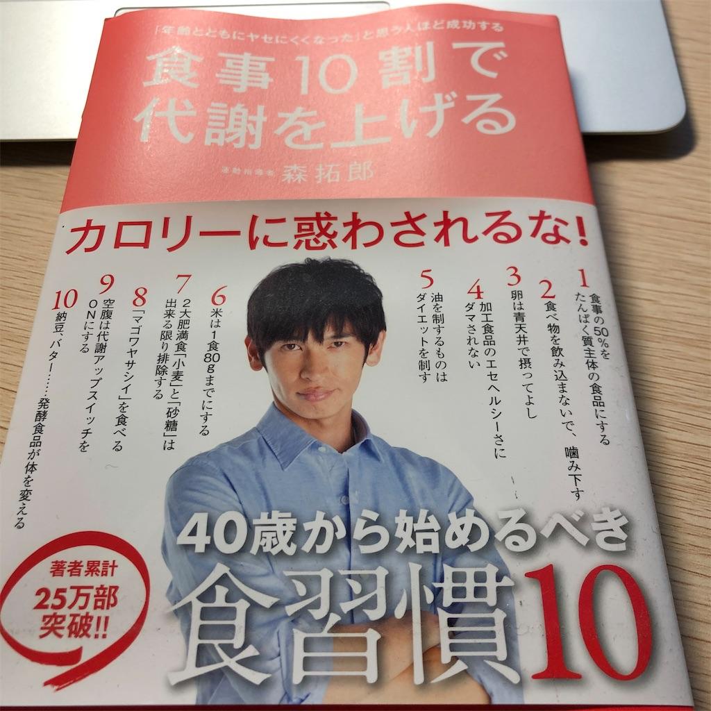 f:id:nagayamaruo:20200405165642j:image