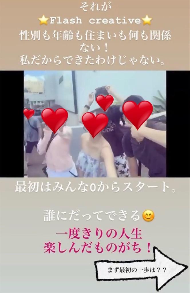 f:id:nagayamaruo:20200523163246j:image