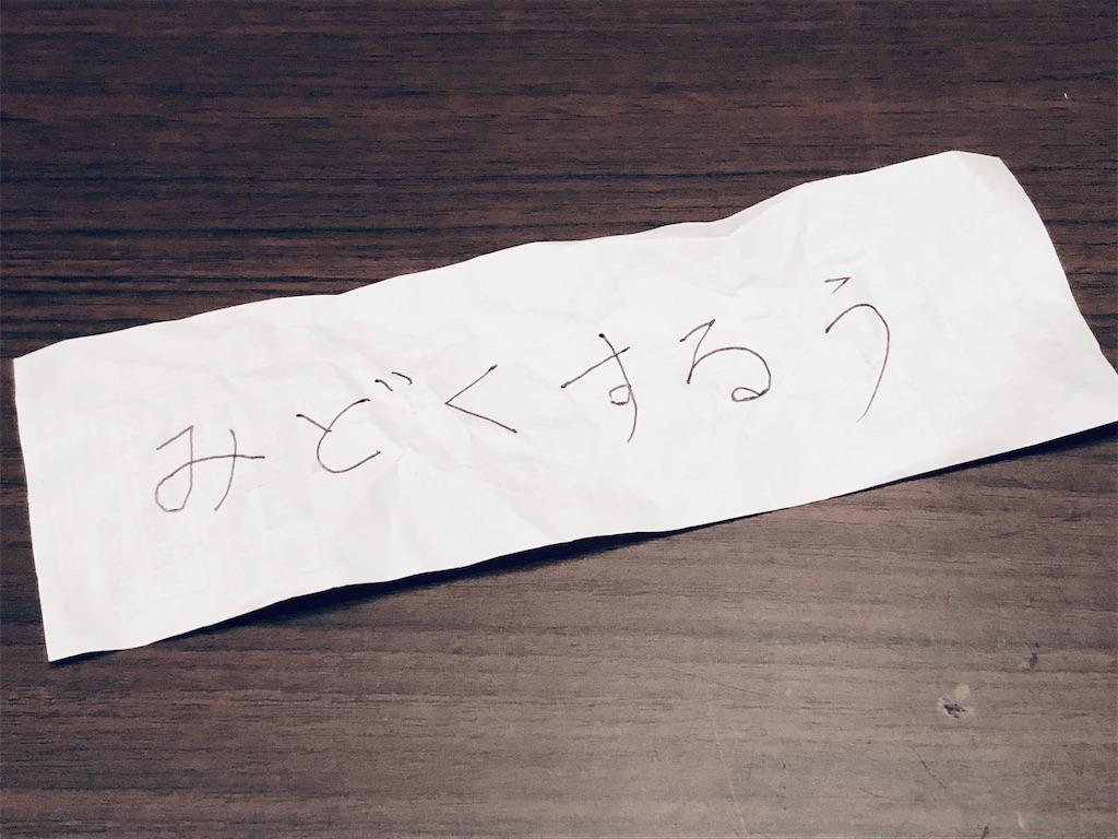 f:id:nagayamaruo:20200730231515j:image