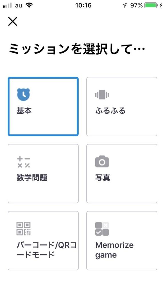 f:id:nagayasan:20180622102350j:plain