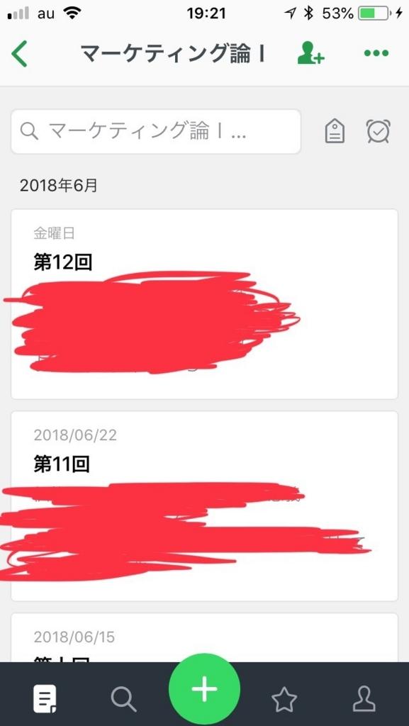 f:id:nagayasan:20180705193514j:plain