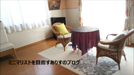 f:id:nagazaifu-fan:20190411160732p:plain