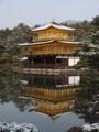 、『京都新聞写真コンテスト 雪化粧の逆さ金閣寺』