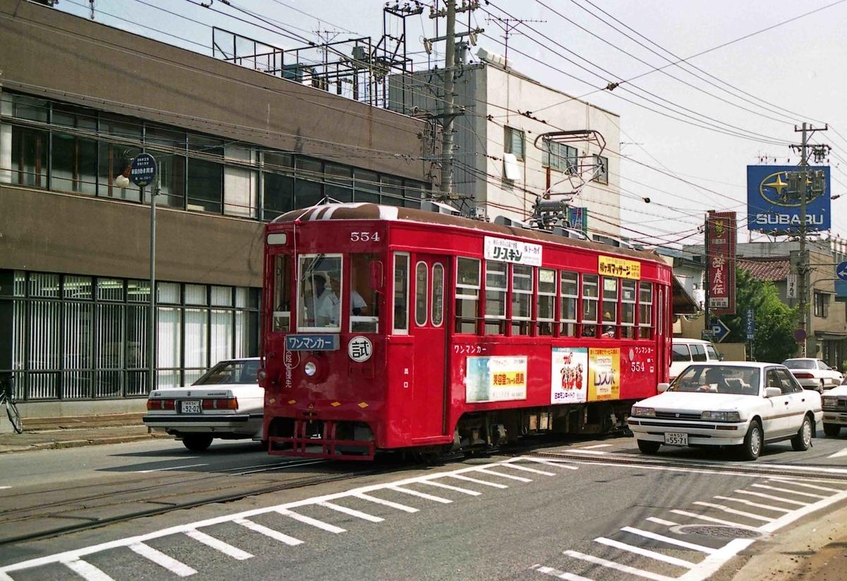 f:id:nagee4678:20081118090859j:plain