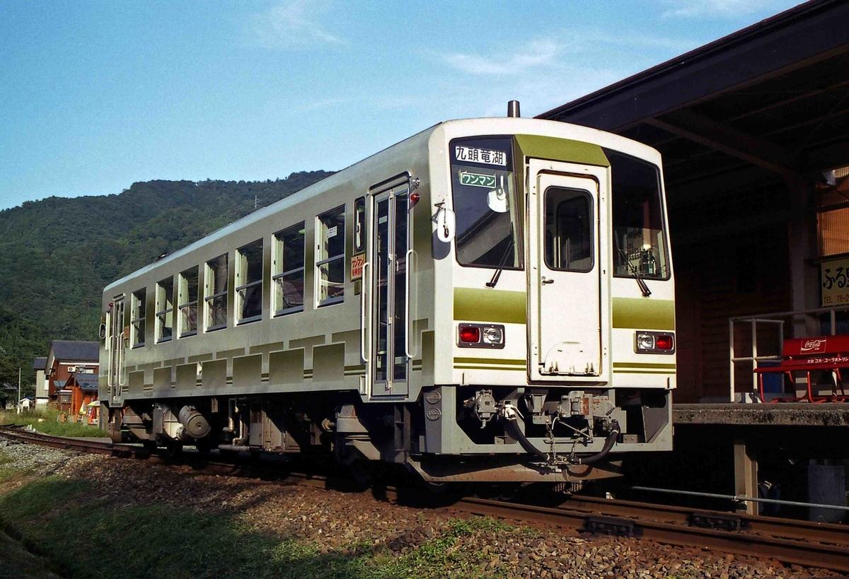 f:id:nagee4678:20081118144702j:plain