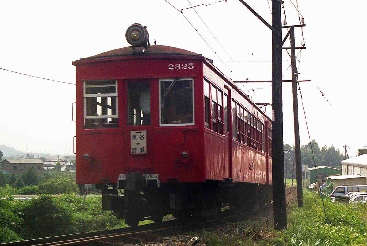 f:id:nagee4678:20081118151216j:plain