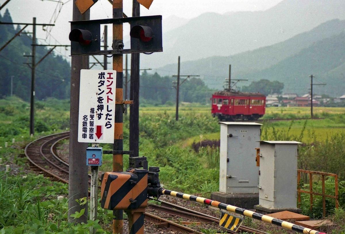 f:id:nagee4678:20081118170551j:plain