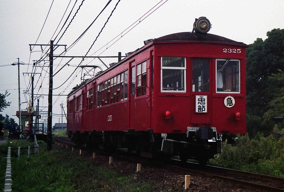 f:id:nagee4678:20081118215917j:plain