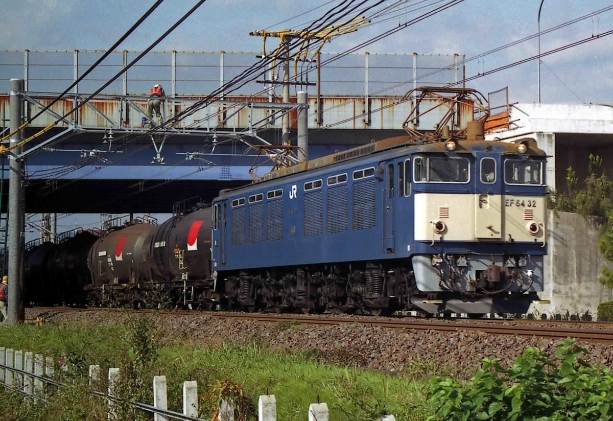f:id:nagee4678:20081119200147j:plain