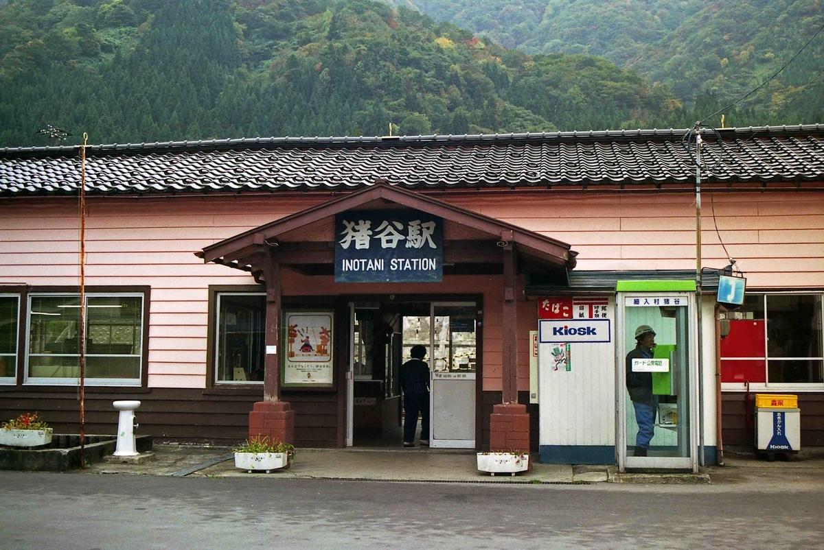 f:id:nagee4678:20081119204102j:plain