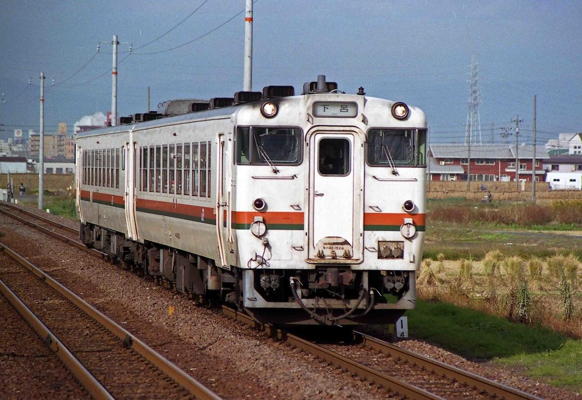 f:id:nagee4678:20081121152813j:plain