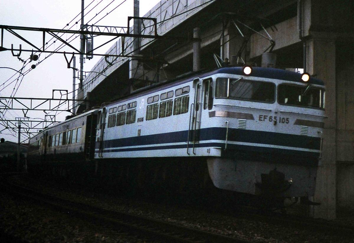 f:id:nagee4678:20081121204340j:plain