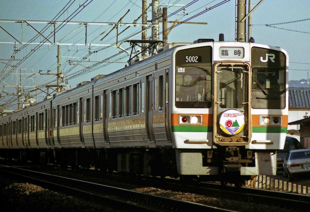 f:id:nagee4678:20081121204731j:plain