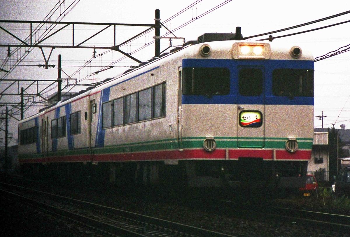 f:id:nagee4678:20081121205212j:plain