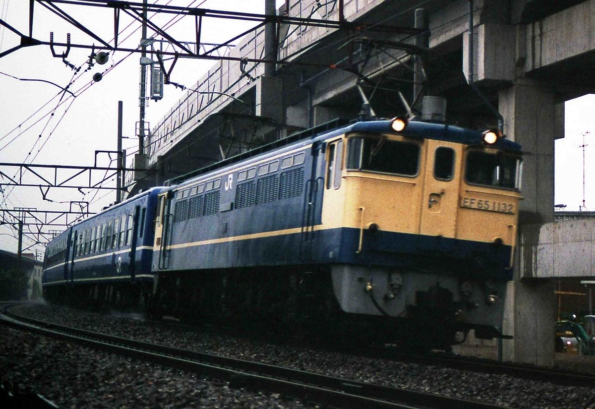 f:id:nagee4678:20081121210210j:plain