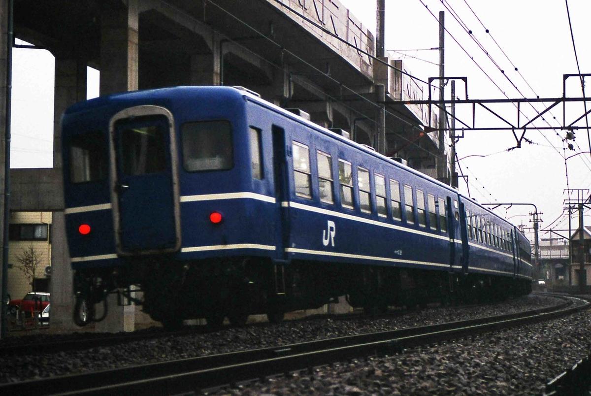 f:id:nagee4678:20081121210607j:plain