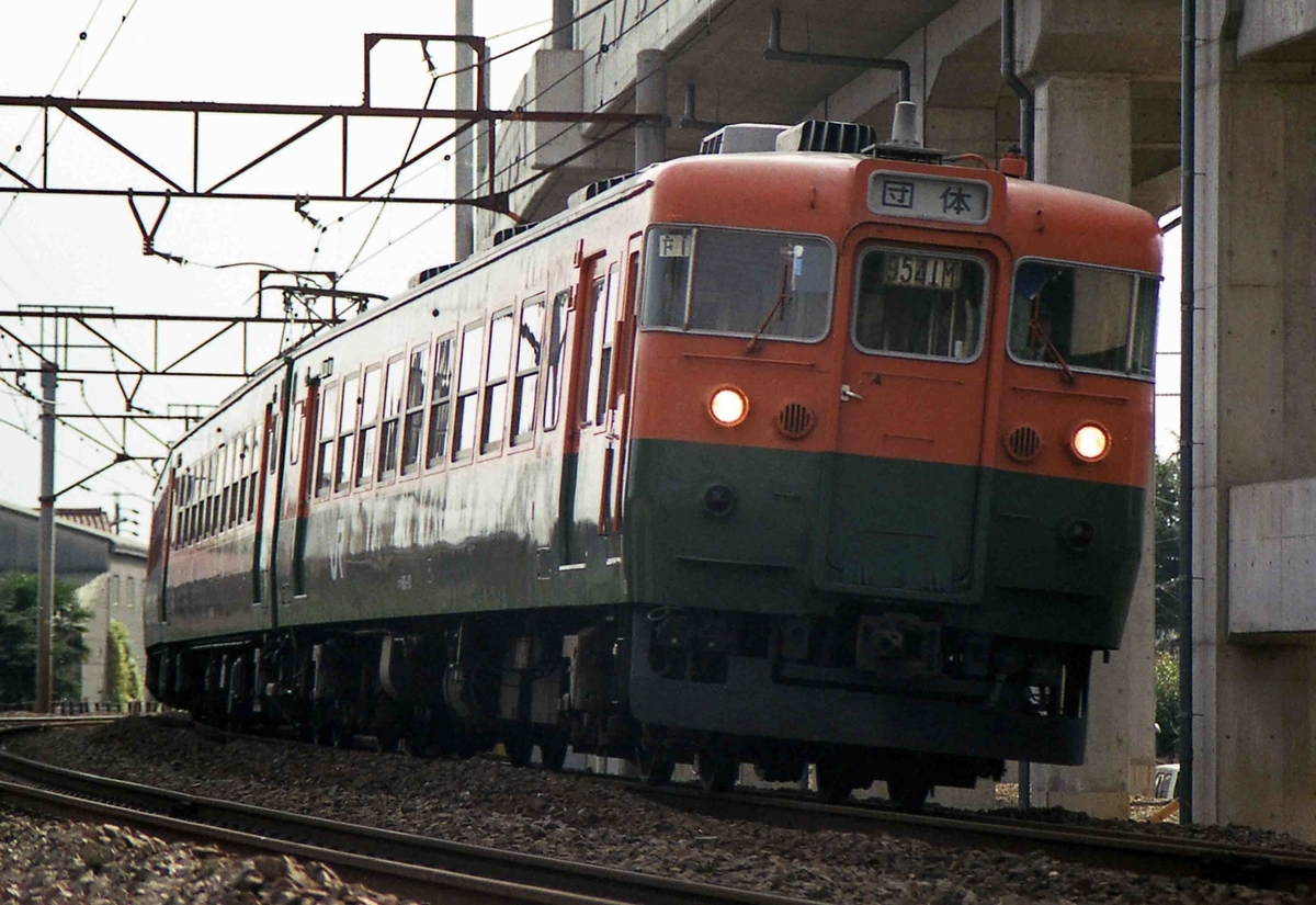 f:id:nagee4678:20081121213709j:plain