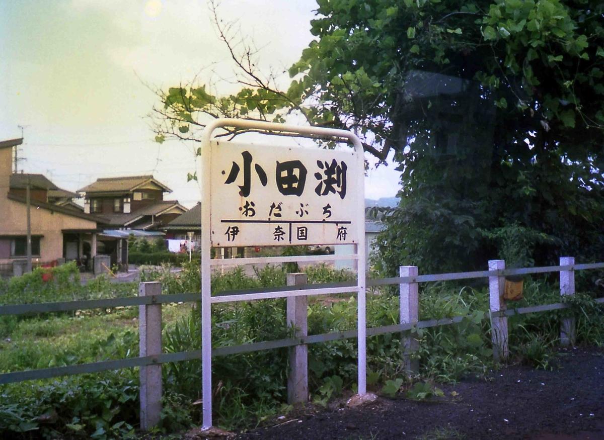 f:id:nagee4678:20100318220544j:plain