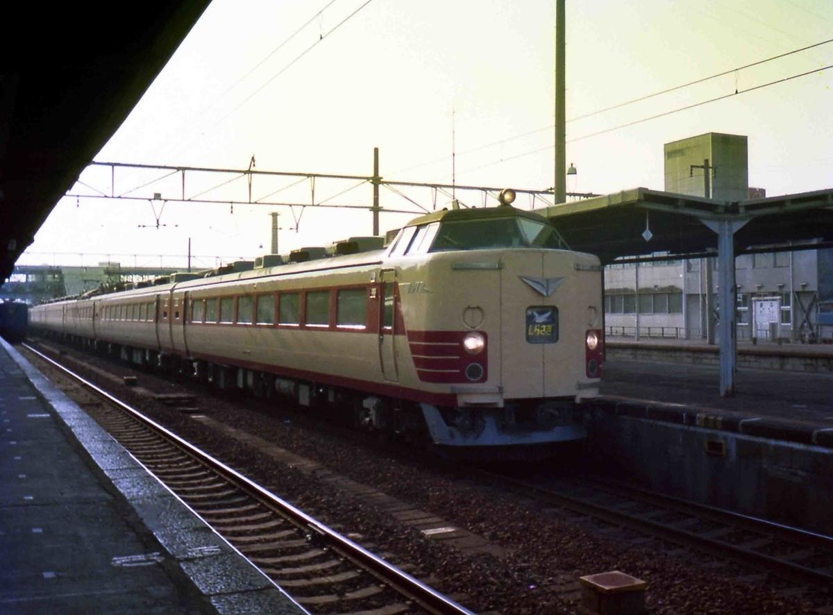 f:id:nagee4678:20100318225658j:plain
