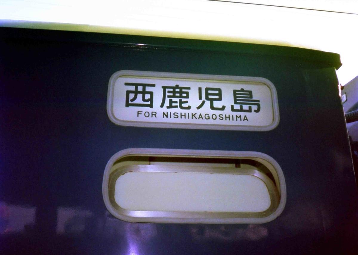 f:id:nagee4678:20100318230830j:plain