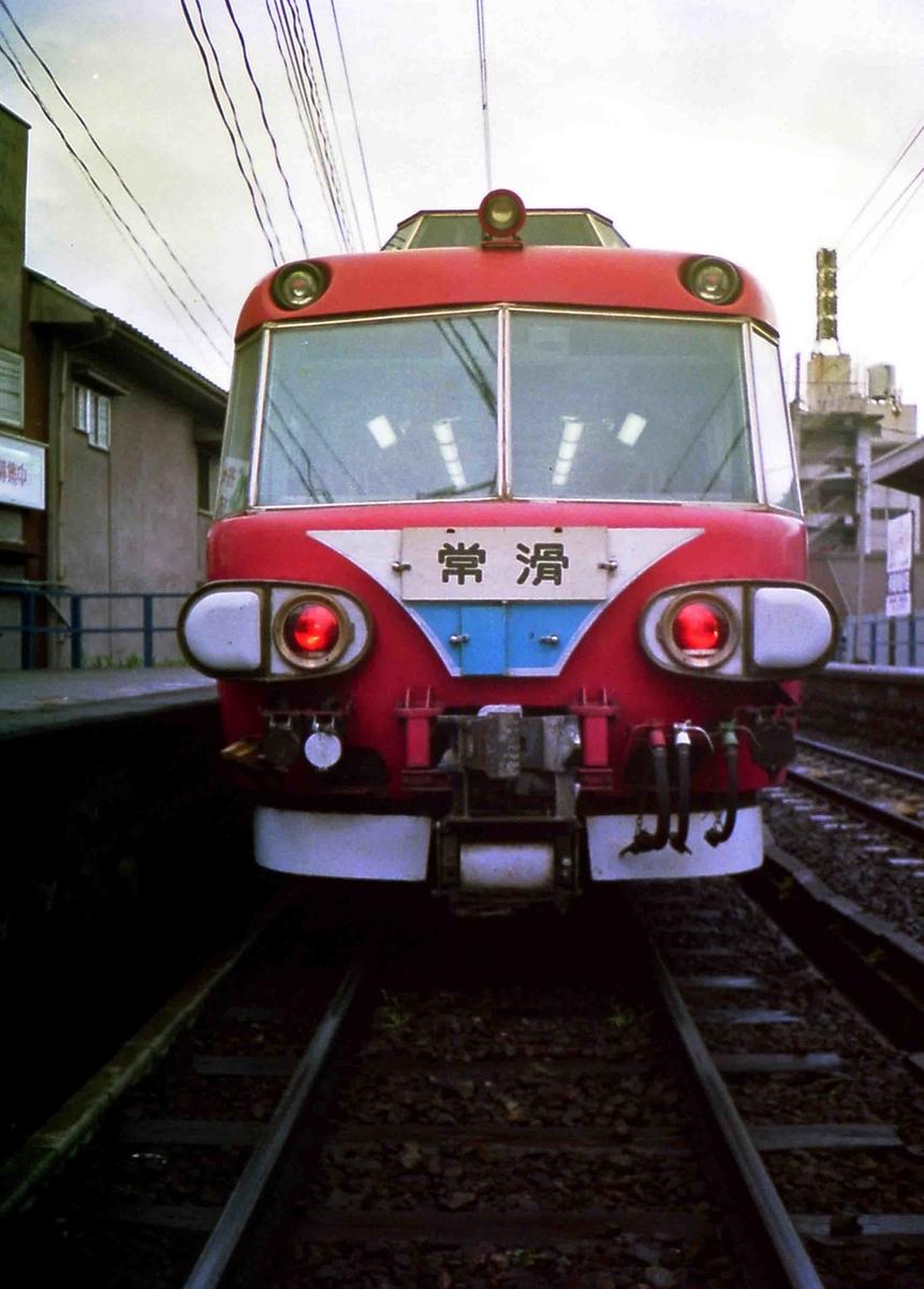 f:id:nagee4678:20100318233130j:plain