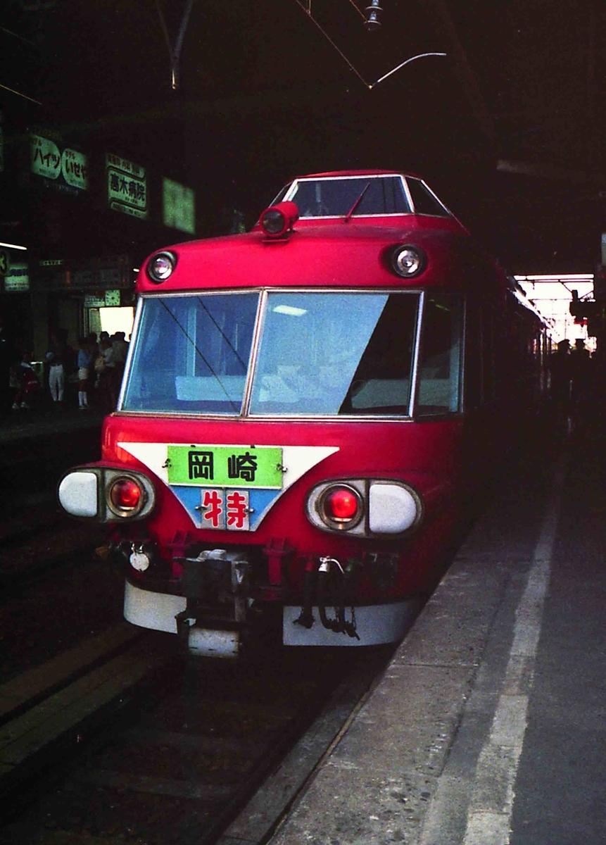 f:id:nagee4678:20100319205052j:plain