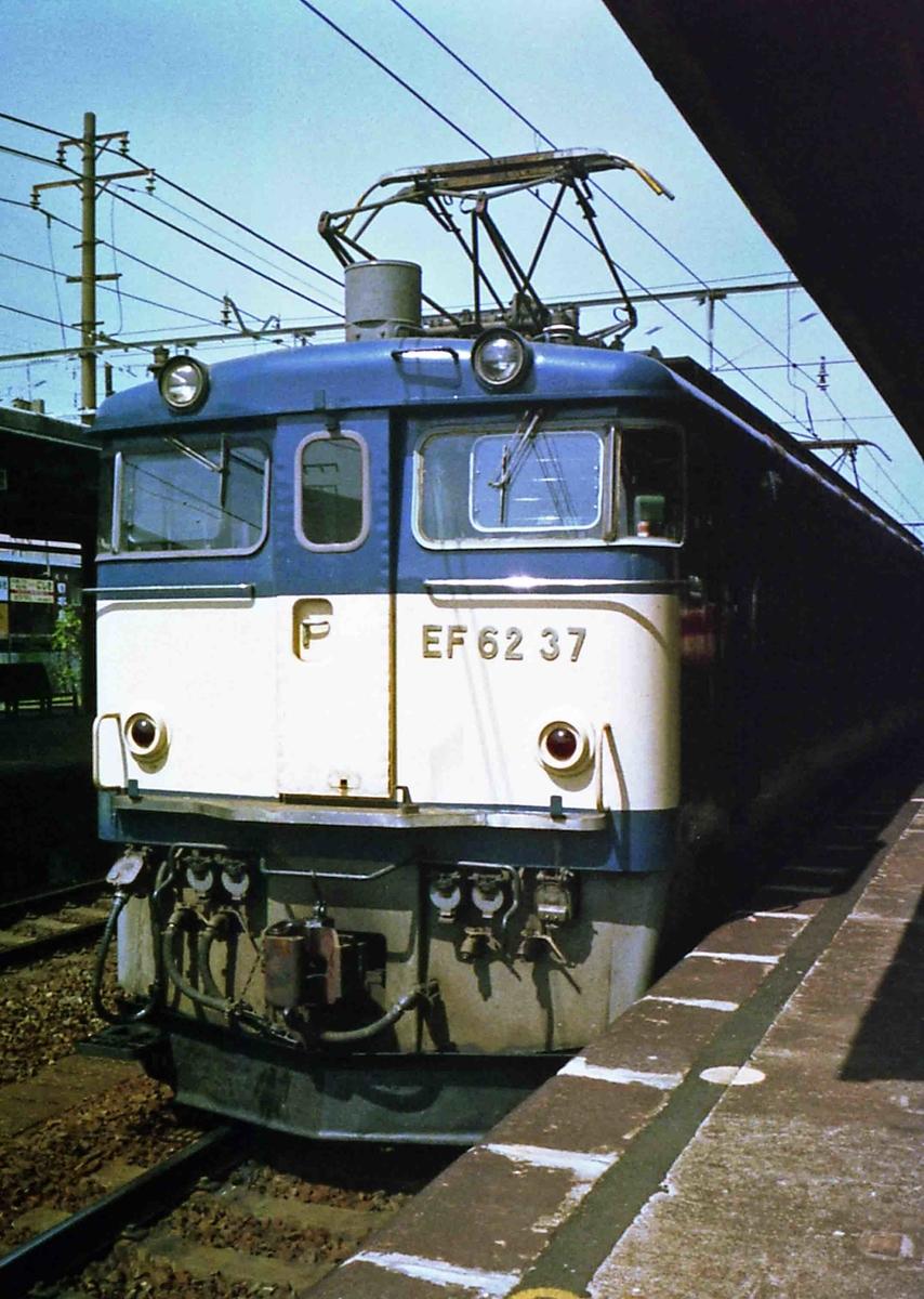f:id:nagee4678:20100320204911j:plain