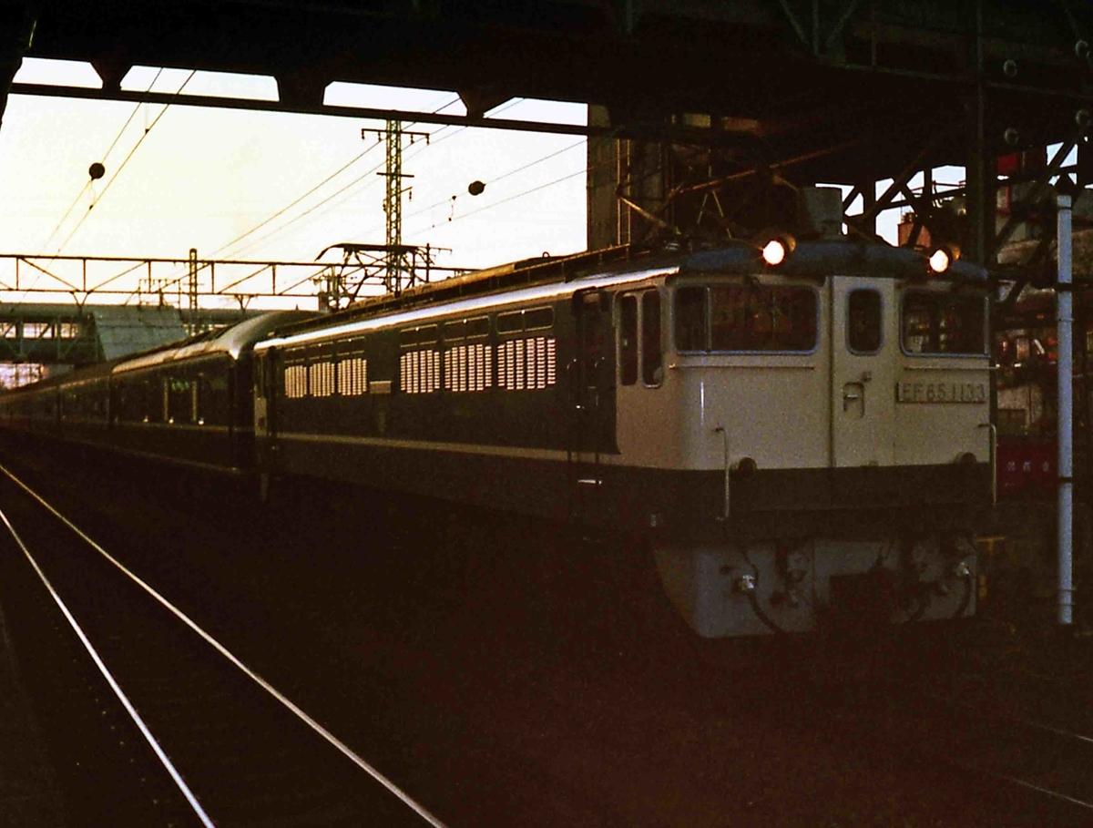 f:id:nagee4678:20100320210046j:plain