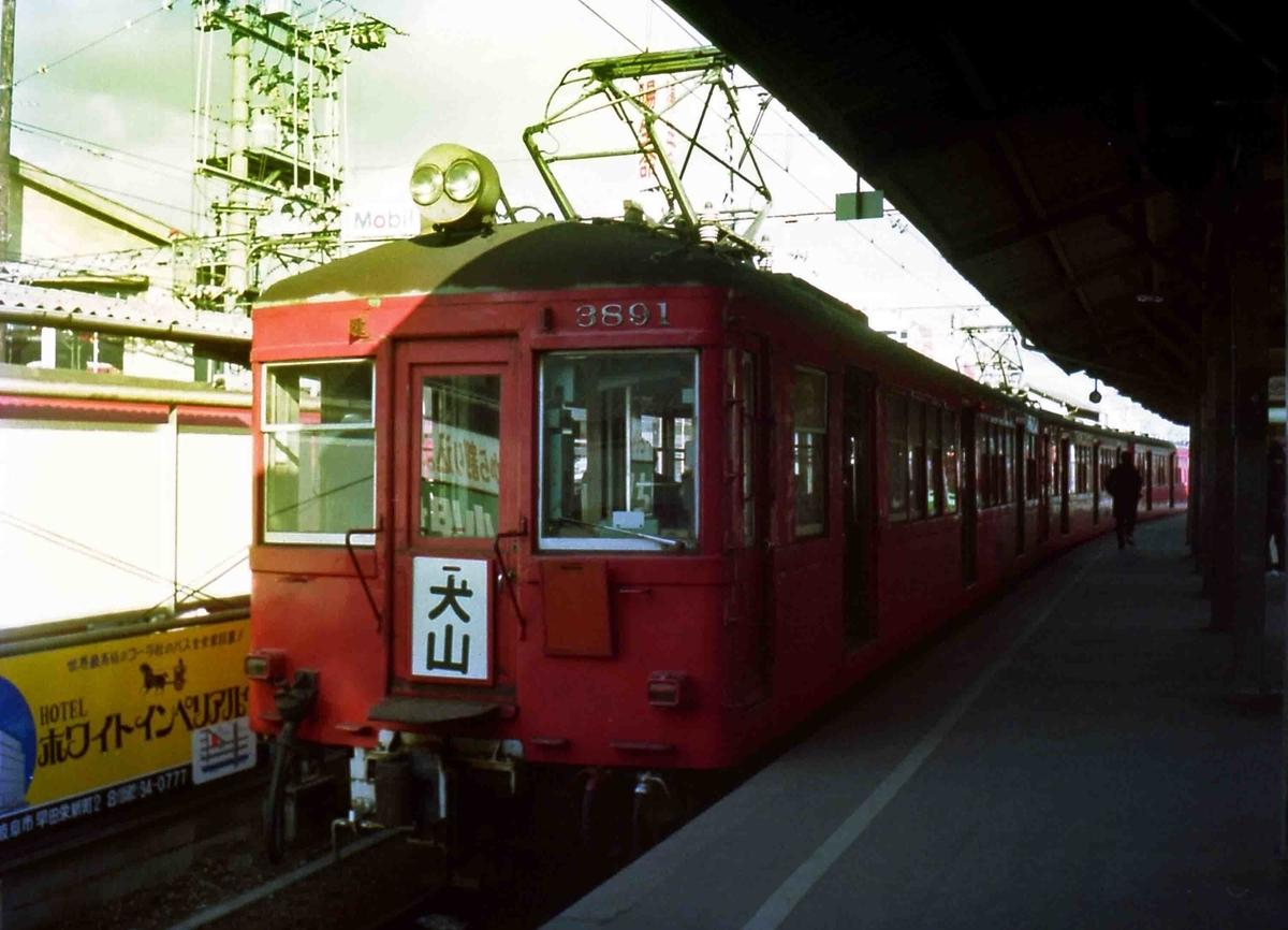 f:id:nagee4678:20100320215158j:plain