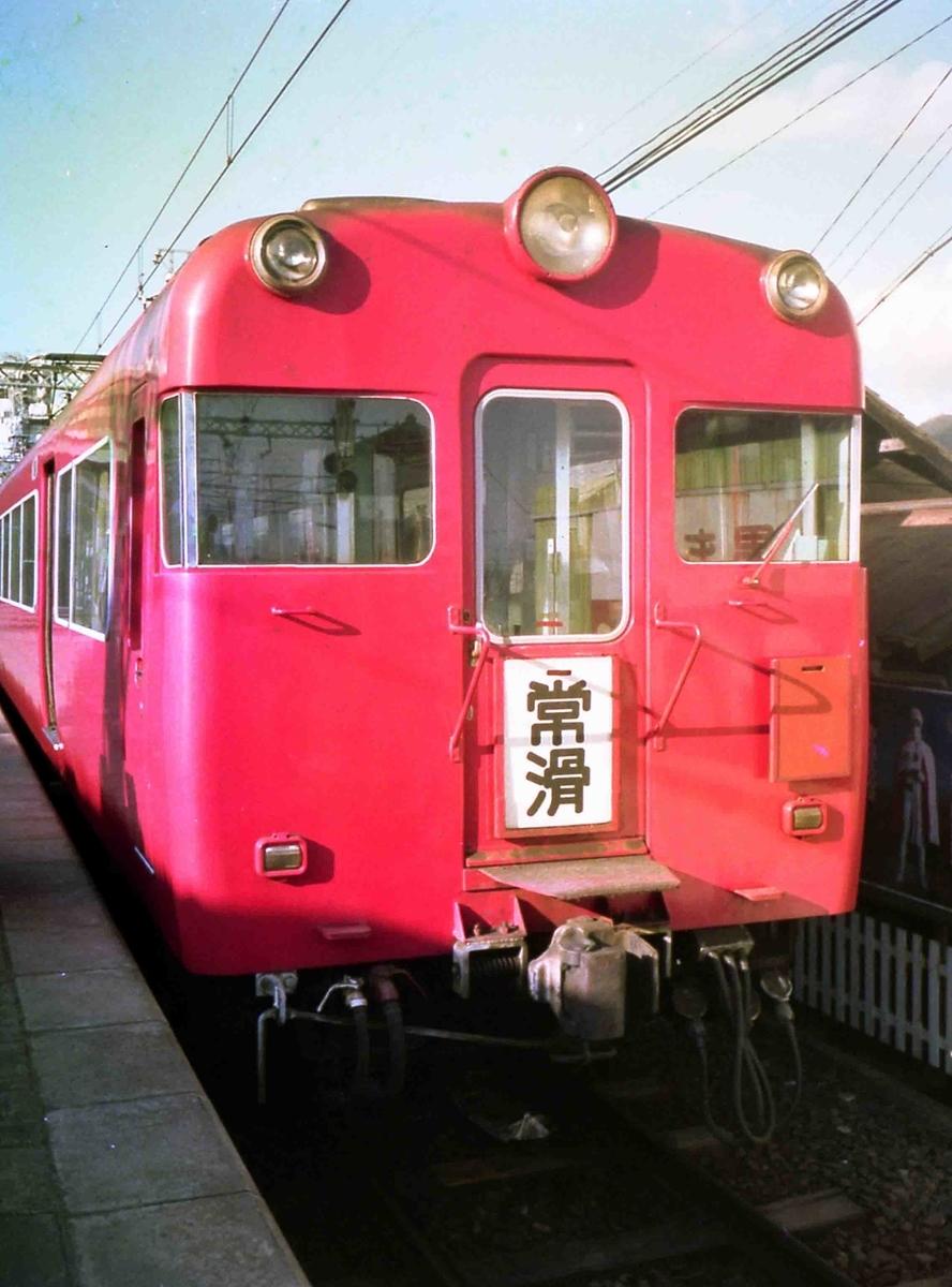 f:id:nagee4678:20100320215625j:plain